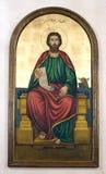 Graphisme religieux Photos libres de droits