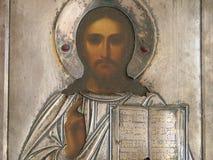 Graphisme religieux Photo stock