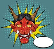 Grappige kunst en halftone stijl Japans demonmasker gelukkig en grappig op halftone achtergrond stock illustratie