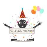 Grappige schapen met kleurrijke ballon Islamitisch festival van offer, eid al de groetkaart van de adhaviering Royalty-vrije Stock Fotografie