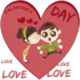 Grappige valentijnskaart Vector Illustratie