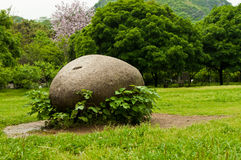 Grassland with rock in park. Grassland with rock in guilin par Royalty Free Stock Photos