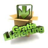 Gratis-lieferung Lizenzfreies Stockbild