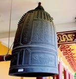 Gratitude Bell @ Nan Tien Temple Australia. A huge gratitude Bell in Nan Tien Temple, Wollongong, Australia royalty free stock images