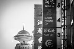 Grattacieli sulla strada di Nanchino a Shanghai Fotografia Stock Libera da Diritti