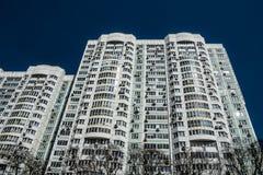 Grattacielo di appartamento recentemente costruito Immagine Stock Libera da Diritti