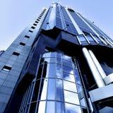 Grattacielo moderno illuminato della costruzione Immagine Stock Libera da Diritti