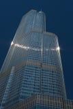 Grattacielo sorridente Fotografie Stock Libere da Diritti
