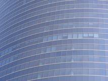 Gratte-ciel Image stock