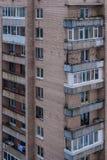 Gratte-ciel d'appartements Photos stock