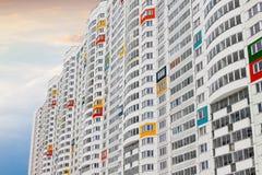 Gratte-ciel d'appartements Image stock