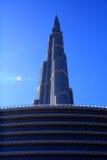 Gratte-ciel de Burj Khalifa Images stock