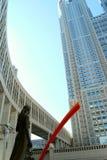 Gratte-ciel de Tokyo Photos stock