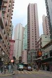 Gratte-ciel en Hong Kong, région d'Aberdeen Photo libre de droits