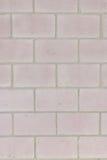 Graue Wand für Beschaffenheit Lizenzfreie Stockfotos