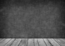 Grauer Hintergrund f?r Fotostudio, Hintergrund, Tapete vektor abbildung
