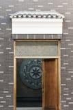 Graues Dach und Wand Lizenzfreie Stockfotos