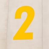 Graues Lagereingangsnummer zwei stockbilder
