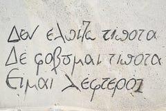 Grav av Nikos Kazantzakis Arkivbild