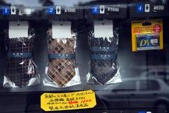 Gravata da máquina de venda automática Fotografia de Stock Royalty Free