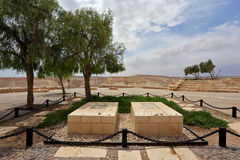 The grave of David Ben-Gurion and his wife Pauline Stock Photos