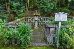 The Grave of Hosokawa Sansai, the founder of Koto-in Temple in Kyoto Stock Photos