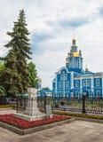 The grave of Ilya Nikolaevich Ulyanov Stock Photography