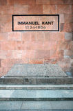 Grave of Immanuel Kant Royalty Free Stock Image