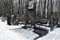Grave of the mother  Victor Tsoi. Saint Petersburg Stock Images