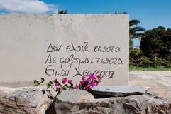 Grave of Nikos Kazantzakis Stock Images