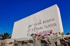 Grave of Nikos Kazantzakis Royalty Free Stock Images