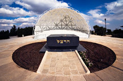 Grave of Theodor Herzl,  the founder of the Zionist movement. Mt. Herzl, Jerusalem Royalty Free Stock Photography