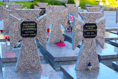Grave of Ukrainian Victims of Political Repressions on Lychakiv Cemetery in Lviv. Grave of Ukrainian Victims of Political Repressions and dead soldiers of Royalty Free Stock Photo
