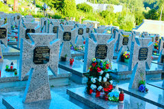 Grave of Ukrainian Victims of Political Repressions on Lychakiv Cemetery in Lviv. Grave of Ukrainian Victims of Political Repressions and dead soldiers of Stock Photography