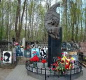 The grave of Viktor Tsoi 1962 - 1990 is a Soviet rock musician, songwriter and artist. The founder and leader of the rock group. `Kino`. Saint Petersburg royalty free stock photo