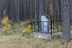 Grave in the wood Royalty Free Stock Photos
