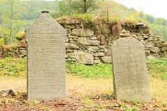 Graven op Joodse begraafplaats stock afbeelding