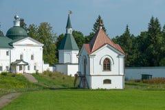 Graven van Panaeva Royalty-vrije Stock Afbeelding