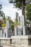 Graves Cemetary Arashiyama Japan. Graves at a cemetary close to Sagano Bamboo Forest in Arashiyama. Kyoto, Japan Stock Photo