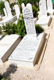 The graves of Iraqi fighters in Syria Royalty Free Stock Image