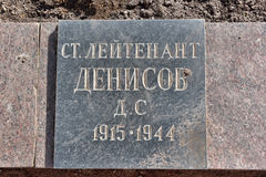 The graves of Soviet soldiers killed in World War II Royalty Free Stock Images