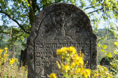 Gravestone in the old Jewish cemetery Stock Photo