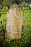 Gravestone at the old Jewish cemetery. Transcarpathia. Ukraine Royalty Free Stock Photo