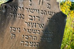 Gravestone in the old Jewish cemetery in the Ukrainian Carpathia. Closeup of the gravestone in the old Jewish cemetery in the Ukrainian Carpathian Mountains Stock Photo