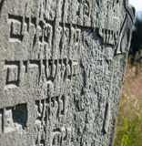 Gravestone in the old Jewish cemetery in the Ukrainian Carpathia. Closeup of the gravestone in the old Jewish cemetery in the Ukrainian Carpathian Mountains Stock Photography