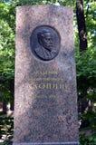 Gravestone on   tomb of Academician V. Khlopin, St. Petersburg. SAINT PETERSBURG, RUSSIA - JULY 30, 2013: Necropolis XVIII century of Alexander Nevsky Lavra. Old Royalty Free Stock Image