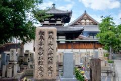 Gravesyard in Shitennoji temple stock images