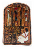 Gravieren des Ägypters Stockbilder