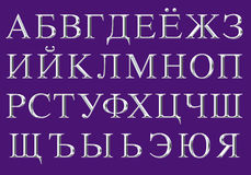 Gravierter Silberbeschriftungssatz des russischen Alphabetes Stockbilder