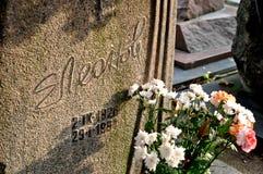 Gravsten av Evgeny Leonov Fotografering för Bildbyråer